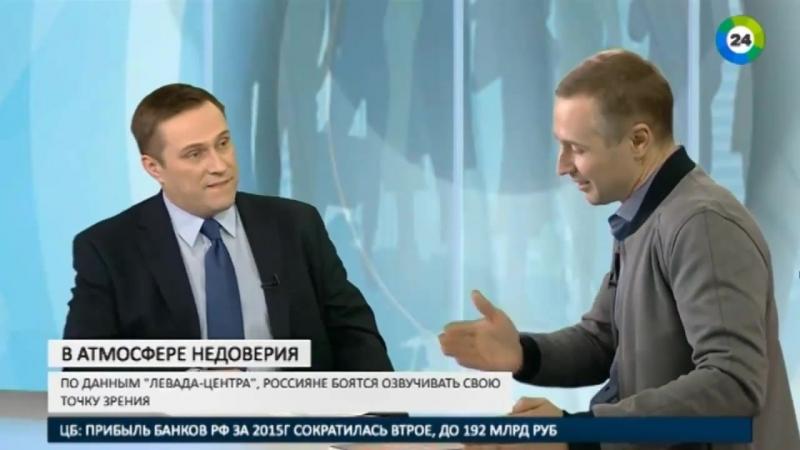 Телеканал МИР ТВ Интервью Андрея Антонова Причины недоверия в обществе