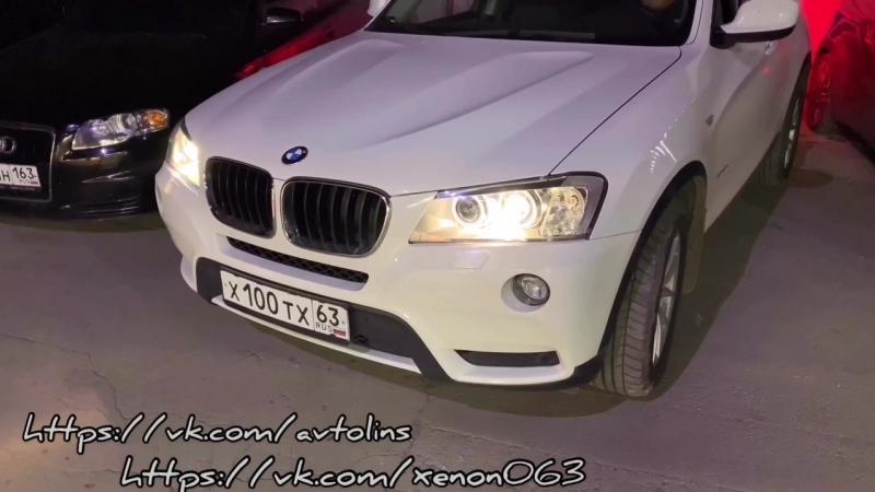 BMW X3 F25 Восстановление стёкол фар