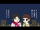 [UBS] [ENG] [SUB] Code Geass: Kiseki Birthday Omake Flash