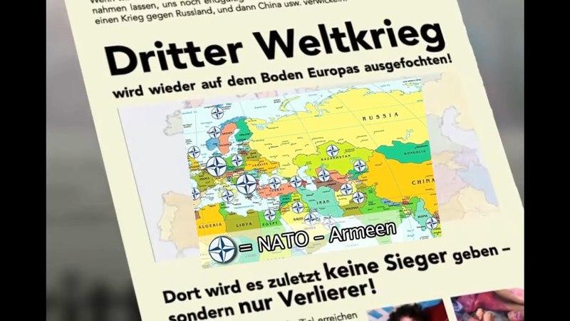 April 2018 Unglaubliches Video das den Ernst der Lage in Europa zeigt ✓