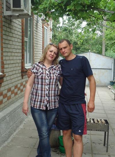 Наталья Перегудова, 10 января , Приморско-Ахтарск, id102099410