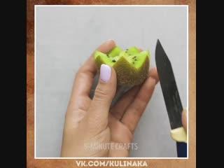 Как необычно оформить фрукты. Очень вкусная идея. Кусочек рая...