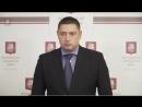 15.10.2018. Сергей Вазюлин: О необходимости ужесточения наказания для зацеперов