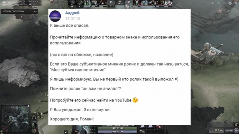Anylvl угрожают СУДОМ - Новая информация - Последнее видео о anylvl