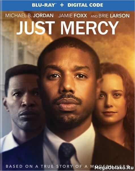 Просто помиловать / Just Mercy (2019/BDRip/HDRip)