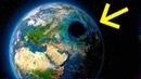 УЧЕНЫЕ НАШЛИ ЧЕРНУЮ ДЫРУ ПОЖИРАЮЩУЮ ЗЕМЛЮ ИЗНУТРИ