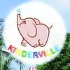 Детский сад Киндервиль Пхукет Kinderville Phuket