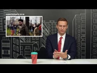 [Навальный LIVE] Инаугурация нецаря, казаки, Димон снова премьер