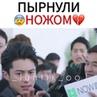 """DORAMA TV on Instagram """"Мой Си😭💔 Я орнула когда он сказал Это из за того что ты Дао Мин Си😂И пырнул ножом Си😭. Но к счастью все нормально 💪🏻🌷❤️ ..."""