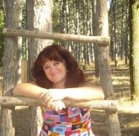 Елена Самойленко, 16 сентября , Одесса, id28217047