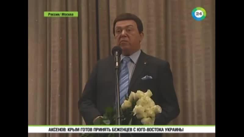 Иосиф Кобзон на прощаний с Татьяной Самойловой (07.05.2014)