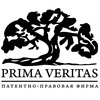 Регистрация торговой марки PRIMA VERITAS