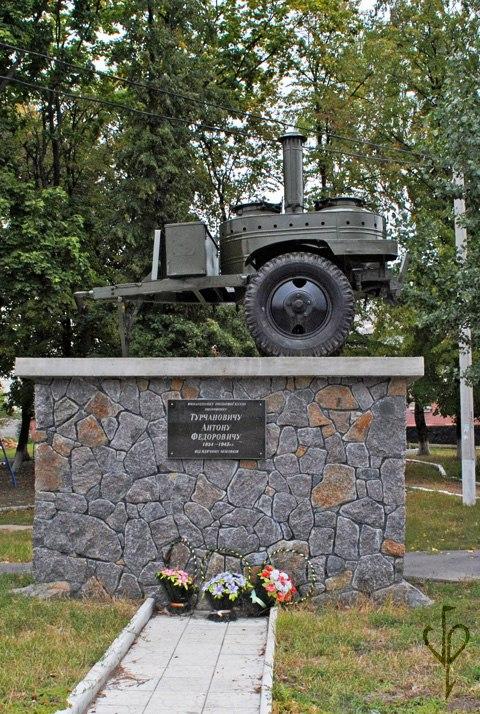 Самый необычный памятник Брацлава
