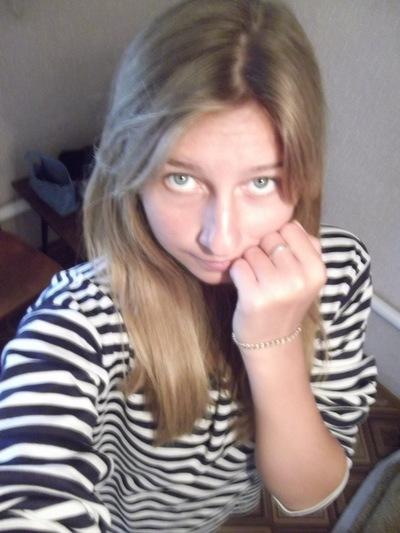 Ксения Вишнева, 13 июня , Оренбург, id127335085