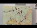 Музей Северного флота Карта движения конвоя PQ 17