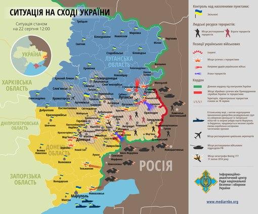 новости дня украина