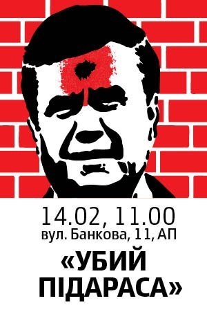 """""""УДАР"""" будет требовать увольнения судей, которые забрали мандаты у депутатов - Цензор.НЕТ 2970"""