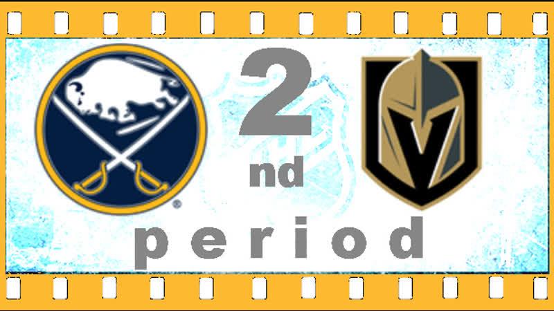 NHL 2018―2019. REGULAR SEASON. 16 ОКТЯБРЯ 2018. BUFFALO SABRES VS VEGAS GOLDEN KNIGHTS 2―ND PERIOD