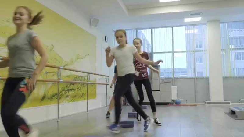 Fitness TEENS на английском языке
