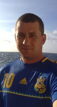 Руслан Орливский