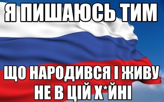 Генерал российского МВД лопатой забил до смерти гостя и изувечил его жену - Цензор.НЕТ 7697