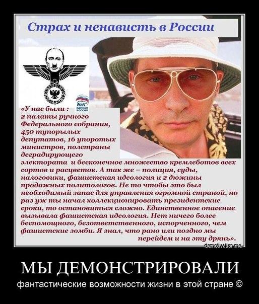 Голод в путинской России: люди дерутся из-за картошки. Голодающих усмиряет полиция - Цензор.НЕТ 8836