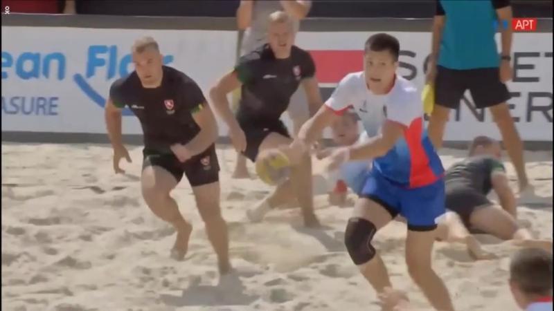 Чемпионат Европы по пляжному регби 2018 Россия - Литва (муж.) полуфинал