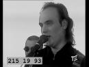 Группа HELLRAISER в программе Антропология Дмитрия Диброва 1998г