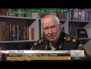 Легенда российской армии генерал Гареев отмечает 95 летие