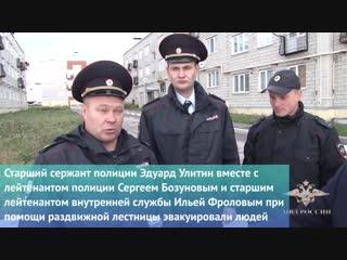 В Тульской области сотрудники полиции эвакуировали более 40 человек из горящего дома
