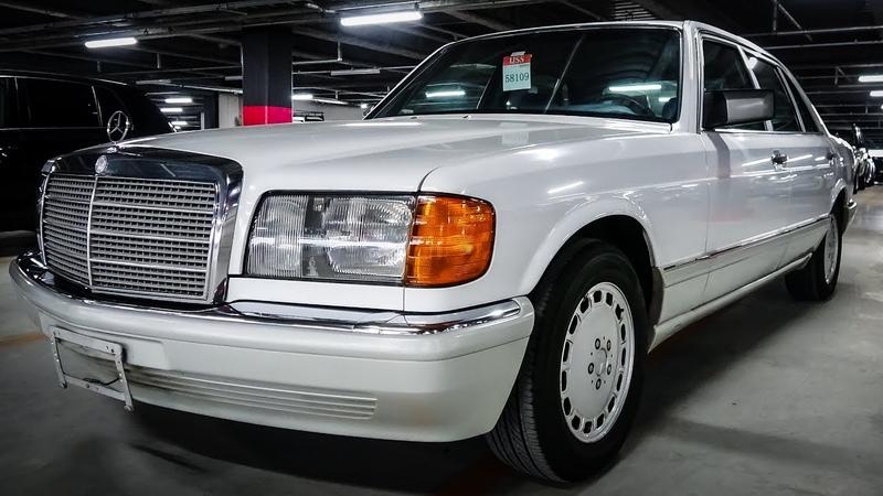 Japan Car Auction | 1990 Mercedes Benz 420SEL