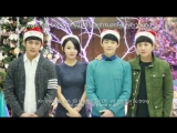 Merry Christmas FY part 1