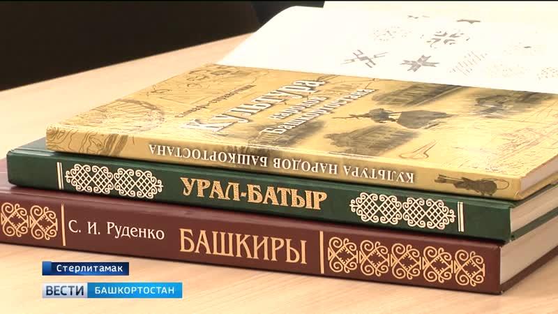 Программисты из Стерлитамака создали компьютерную игру с героями башкирских эпосов