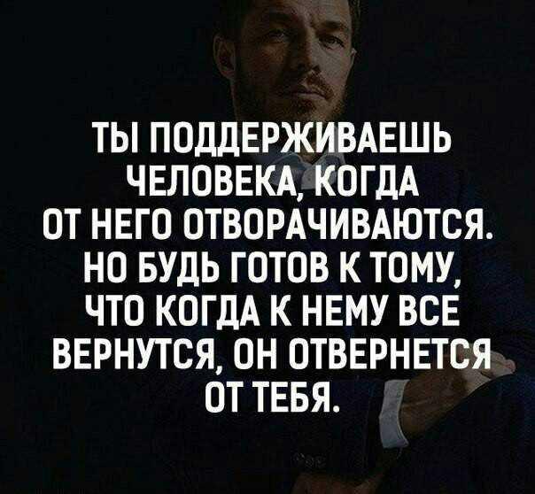 Фото №456239421 со страницы Данияра Мирзакаримова