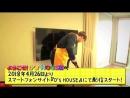 【DLITE】 - 4月26日より、Ds houseにて配信スタート - 「ようこそ!Ds ho