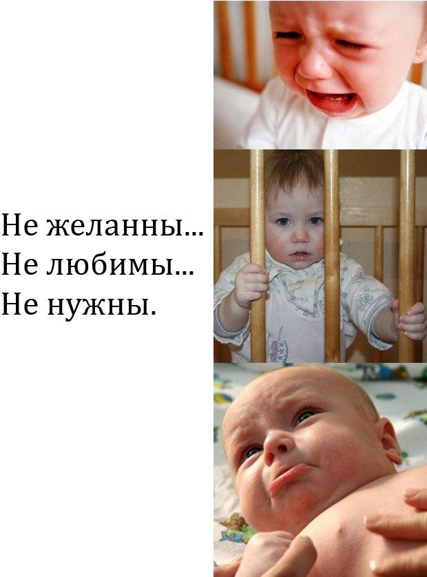 Девушки ждущие любви в Днепродзержинске