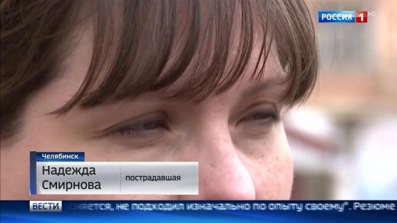 Вести-Москва • Вместо работы за границей - долги: обманутые соискатели пытаются вернуть деньги