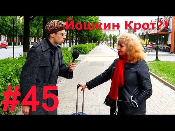Свадебный Вестник №45 - Йошкин Крот | Рассада помидор | Интервью на Велосипеде