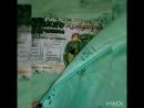 Одеяло бамбук облегченное Альбом album 155602676 252144605
