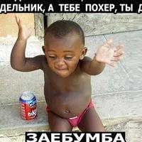 Анкета Петр Петров