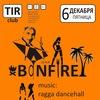 BONFIRE party vol.1