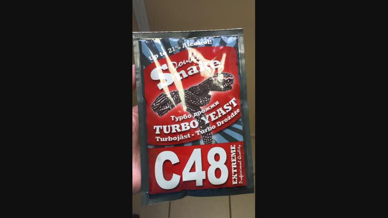 Samogonka.net Turbo yeast c48