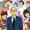 ✿ Удивительный мир аниме Хайао Миядзаки. Ghibli