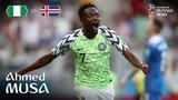Ahmed MUSA Goal 2 - Nigeria v Iceland - MATCH 24