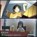 Pelaeya Anime-Fan фото #45