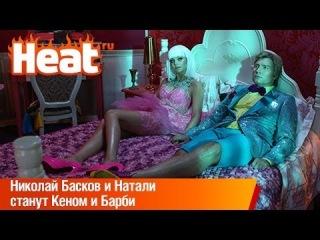 съемки клипа Николай Басков и Натали-Николай