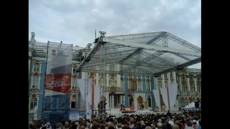 Опера - всем город Пушкин