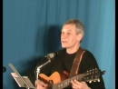Валерий Толочко - Зеленогорбые верблюды Л.Семаков на Вечере... 17.03.2007г.
