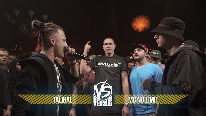VERSUS GAZ Talibal VS MC No Limit (BPM)