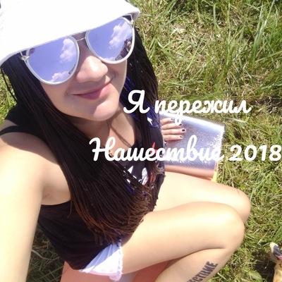 Екатерина Ширкова